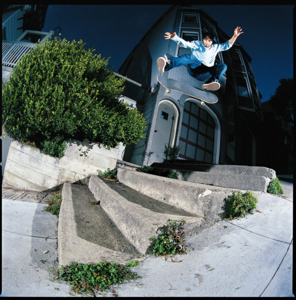 stefan janoski switch flip